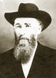 and old photo of Dr. Hugh Glenn